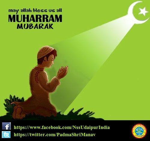 May Allah bless us all...#Muharram