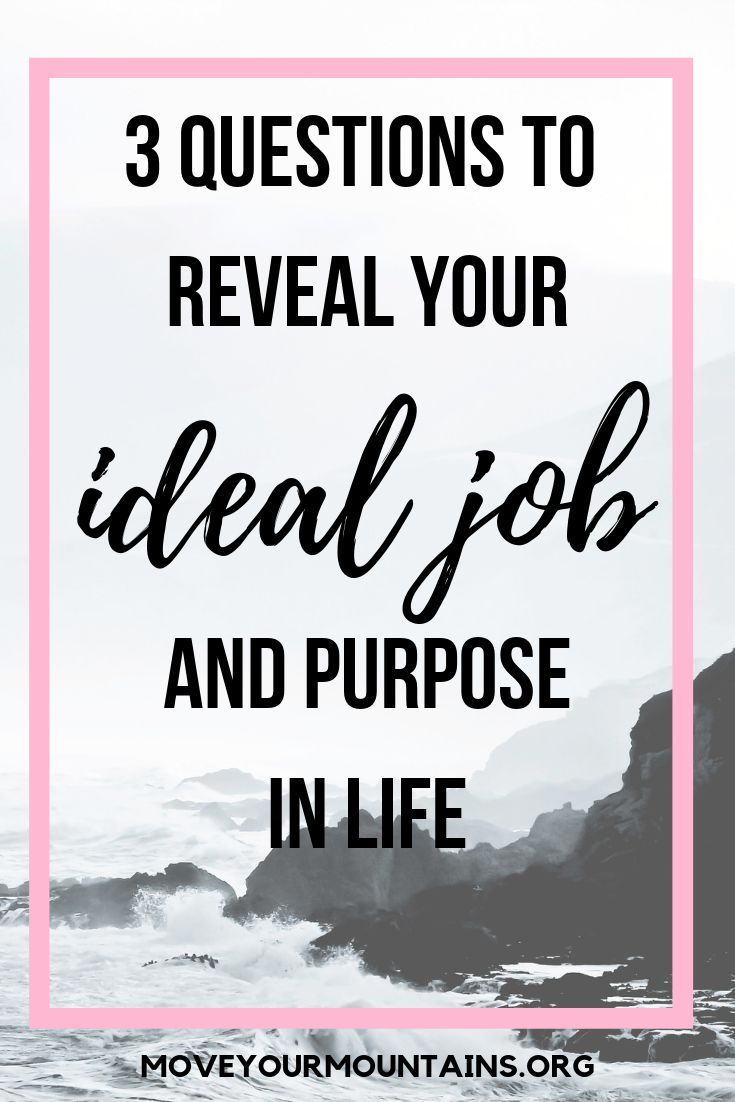 whats your ideal job