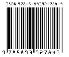 Читайте новую интересную статью на сайте издательства ТРИУМФ. «ISBN – что это, зачем он и как его получить.» - Новая статья на сайте издательства Триумф. На странице с выходными данными любой книги в магазине размещается информация об издании, издательстве и уникальные идентификаторы УДК, ББК и ISBN. Все три индекса входят в издательский пакет.. Полностью читайте здесь: https://www.triumph.ru/news.php?id=129&utm_source=mpi