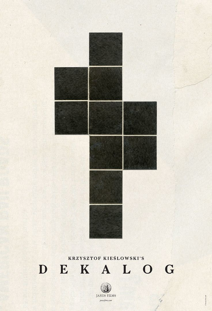 Dekalog poster with artwork by Anthony Gerace