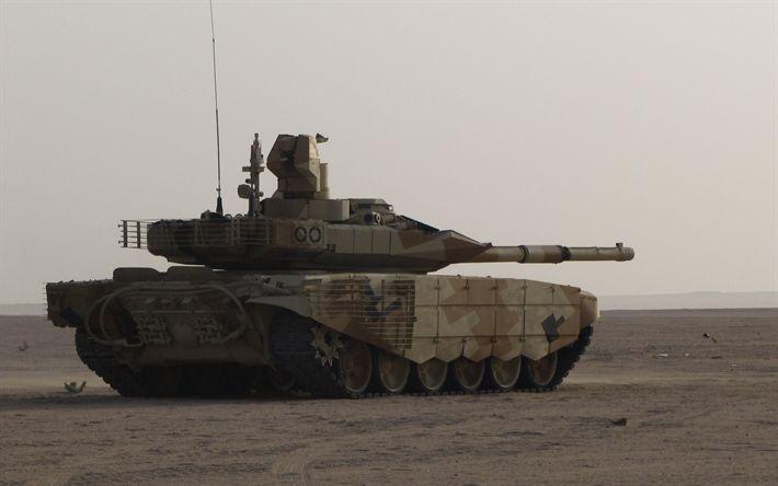Herunterladen hintergrundbild t-90ms, der russischen kampfpanzer, gepanzerte fahrzeuge, moderne panzer, russland