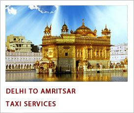 Delhi Outstation Taxi Rental From/in Delhi | Delhi Taxi Service provider |Hire Taxi for Delhi Airport Pickup and Drop | Delhi Car/Taxi Rental service | Delhi Tour Car/Taxi Rental | Car Tour Packages From Delhi | Car On Rent in Delhi | Cheapest Car Taxi Rental in Delhi | Delhi Car/Taxi Rental | Car Rental service in Delhi | Car Rental Agency in Delhi | India Delhi Car Rental Service | Hire cab in delhi, Tourist Car Rental in Delhi, Unique Holiday Trip, hire cab in delhi www.cabsrent.com,