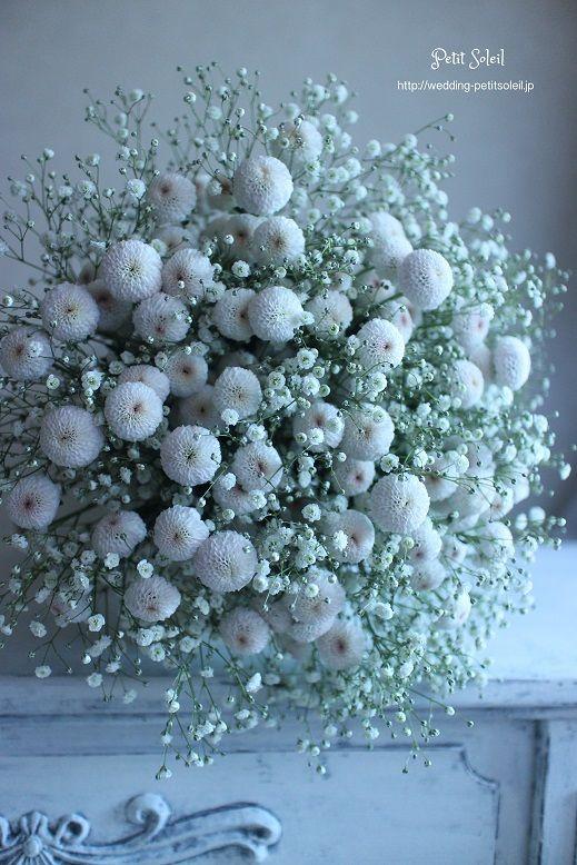 Perfect for a winter wedding. Kasumi grass and Mumm bouquet baby's breath chrysanthemum bouquet