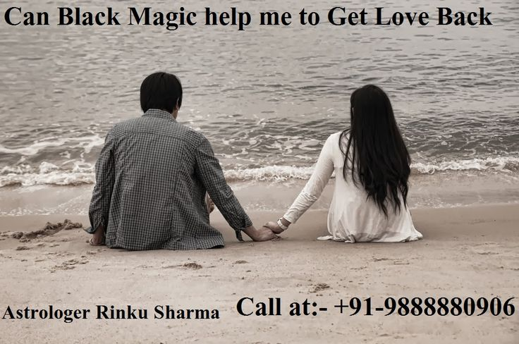 #what #is #black #magic #and #what #are #the #symptoms #of #black #magic? #can #black #magic #help #me #to #get #my #love #back ? +91-9888880906 If you are search for black magic contact number in Bangalore then it is right place for you. Black Magic helps you regain your love. We need someone with whom we can share our feelings.