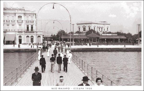 Old city photos