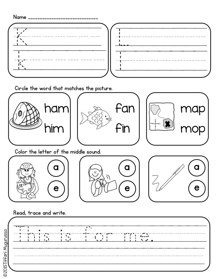 Busy Work Worksheets : Best images about morning work busy on pinterest