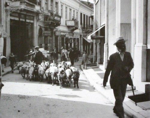 Αθηναϊκός δρόμος 1903