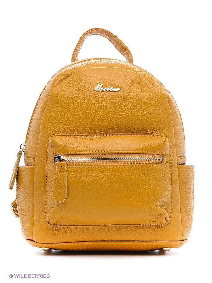 рюкзак EVITA. Цвет желтый.