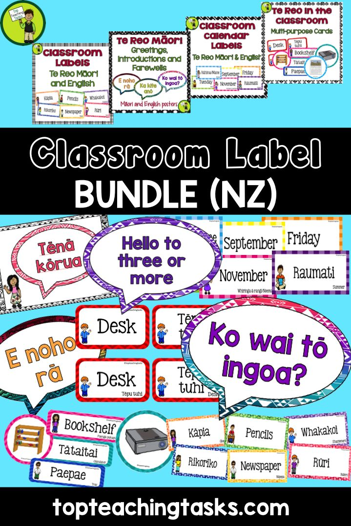Brighten up your classroom while teaching Te Reo with this great bundle!  This bundle includes the following four products: Te Reo in the Classroom Multi-purpose Te Reo and English Cards Classroom Labels - Te Reo Māori and English Classroom Calendar Labels - Te Reo Māori and English Te Reo Māori Greetings, Introductions and Farewells Classroom Display  These four products come in both English and Te Reo Māori.  Available from www.topteachingtasks.com