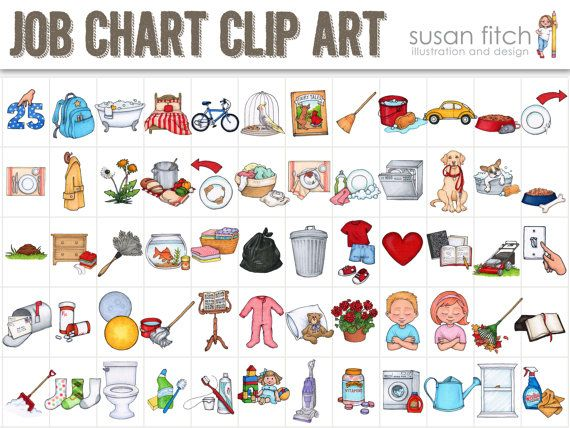 Job Chart Chore Chart Clip Art by SusanFitchDesign on Etsy