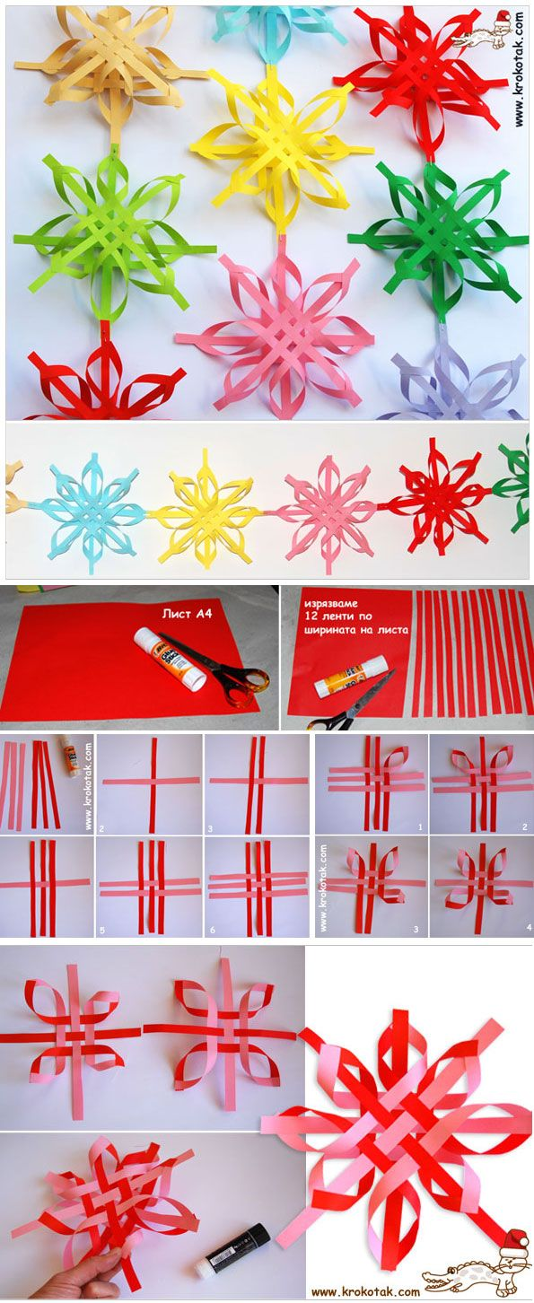 Wonderful DIY Colorful Woven Star Snowflake More