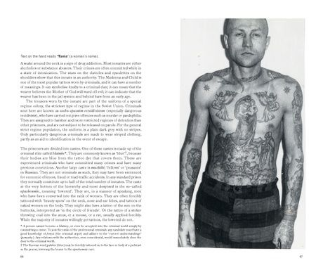 Russian Criminal Tattoo Police Files - 1