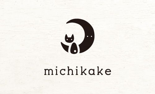 michikake ロゴデザイン カフェ飲食店中心のデザイン制作 Alnico Design