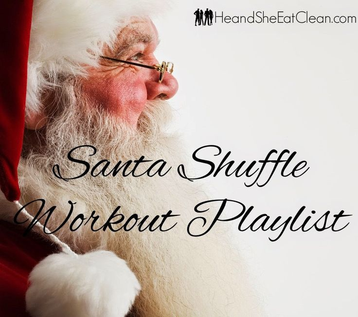 """Trying to find your """"merry"""" this Christmas Holiday season? Why not infuse  some holiday spirit into your next workout? Grab your best friend and  practice your favorite, """"Ho, Ho, Ho!"""" and find your motivation and merry at  the same time. Go get it!  Santa Shuffle Workout Playlist   Christmas Wrapping- The Waitresses  I've Got My Love to Keep Me Warm (Sturh Remix)- Kay Starr*  Shake Up Christmas- Train  12 Days of Christmas- Relient K*  Little Saint Nick - The Beach Boys  All I Want for…"""