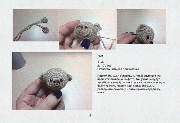 Уютный уголок by Mashkov's