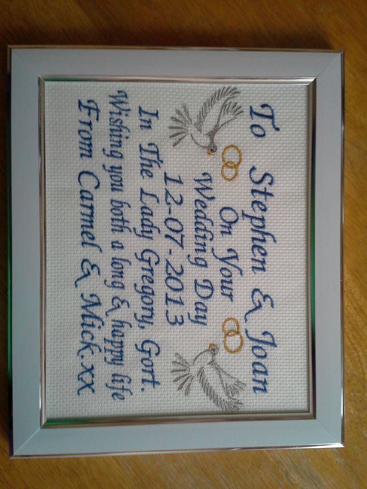 personalised wedding gift. go to www.facebook.com/bababaskets.