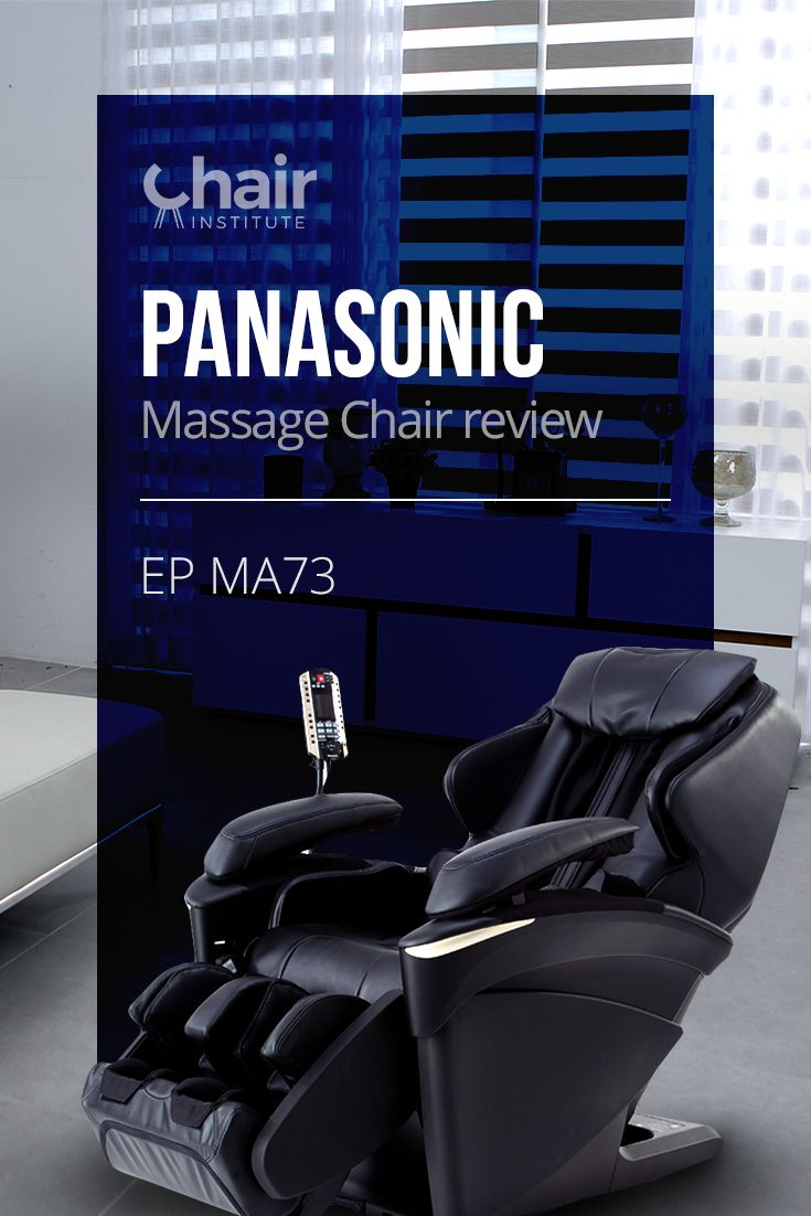 You won't want to miss our review of the @Panasonic EP MA73 Real Pro Ultra #MassageChair, one of the finest massage chairs on the market today! via @chairinstitute