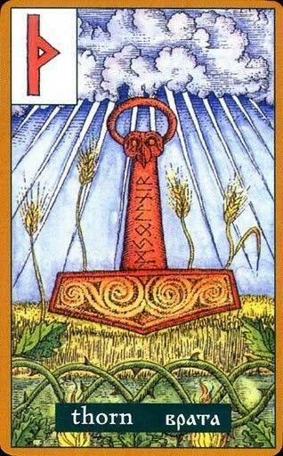 rune card ■1 thurisaz