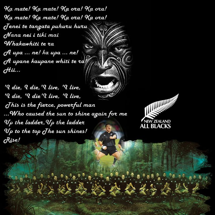 Haka Words | ... Home Page >> grovey granny's Scrapbooks >> haka all blacks - Page 1