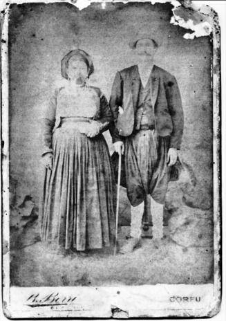 Κέρκυρα. 1897. Αρχείο Προκόπη Παπαβλασόπουλου. www.myheritage.gr