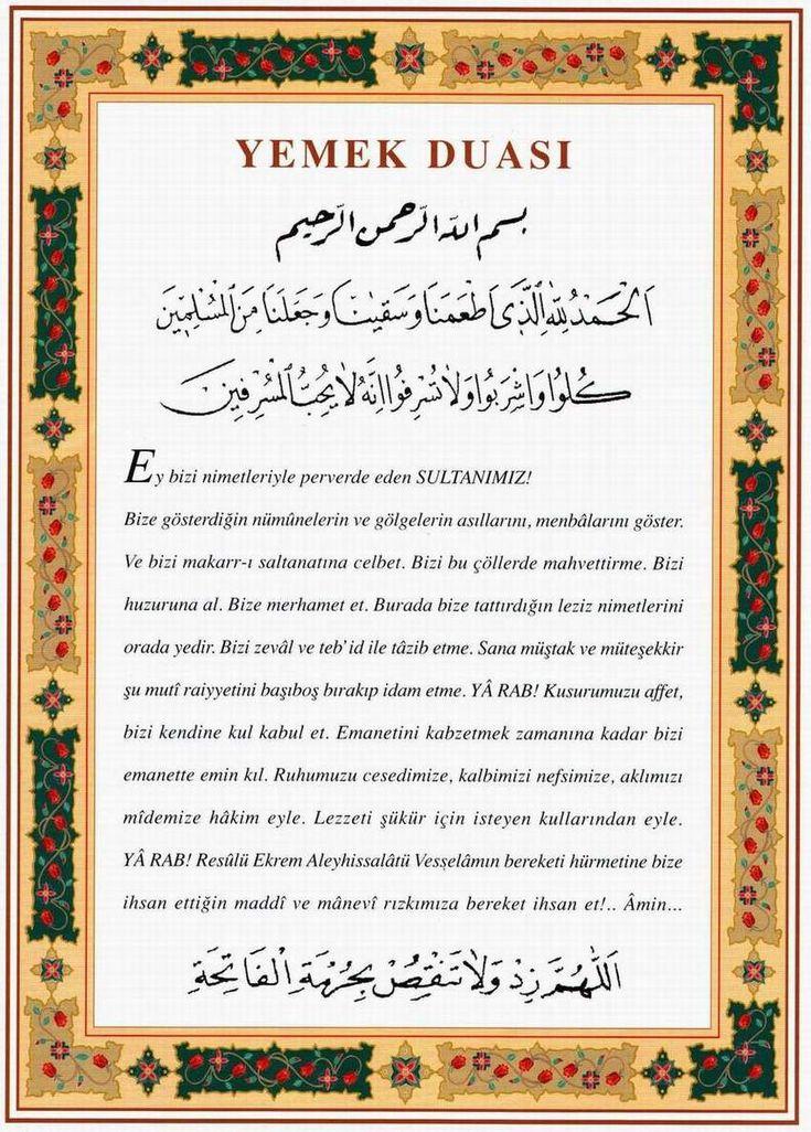 İFTAR DUASI http://www.canimanne.com/iftar-duasi.html