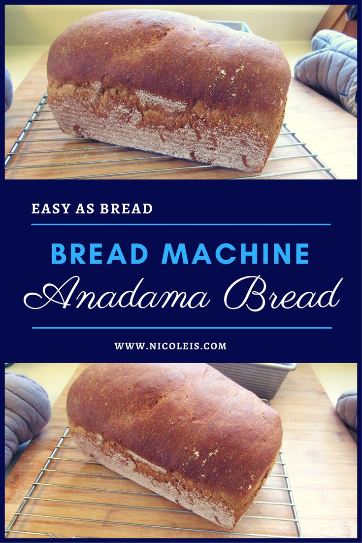 Anadama Bread Maker Recipe | Easy as BreadThis New England yeast bread is made with molasses, which gives it a rich sweetness, and corn meal, that gives it a really nice toothsome quality and texture. It makes an excellent sandwich, perfect toast (The Boyfriend is our toast expert in the house and he gives it five stars) and outstanding french toast after a couple of days. It also smells amazing while baking – you'll be salivating by the end. And what's even better, most of the hard w