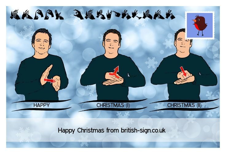 Happy Christmas in British Sign Language (BSL). Send BSL Christmas cards at bsl.signedgreetings.com