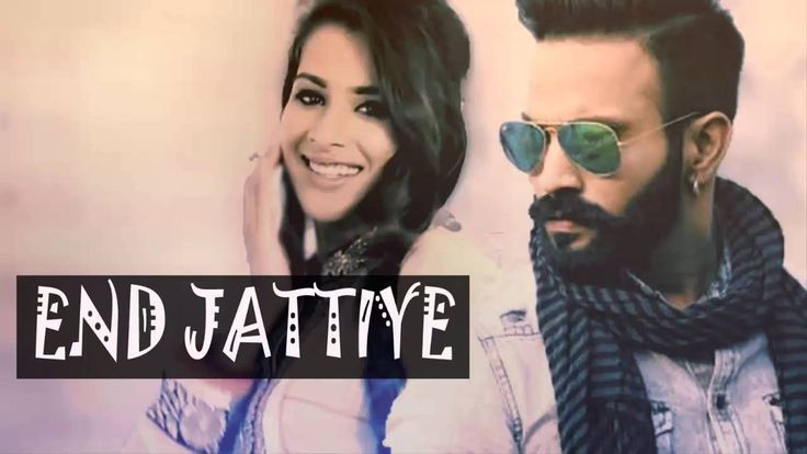 End Jattiye Dilpreet Dhillon mp3 Punjabi song download