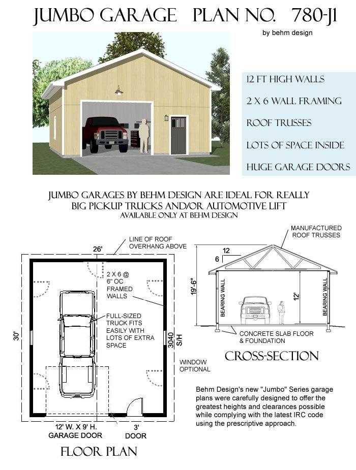 Behm Design Shop 12 Ft Wall Garage Plans Today Garage Plans Garage Plan Ranch House Plans