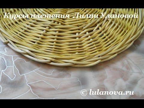 Загибка Простая - Bending Easy - weaving - YouTube