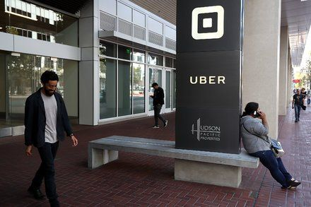 Ubers Board Approves Changes to Reshape Companys Power Balance