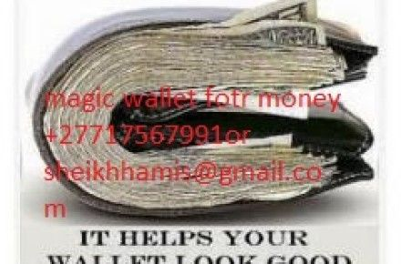Business Success Magic Spell Caster. Call: +27717567991,[http://sheikhhamis.com]  sheikhhamis gives more and much attention in improving people's business Success in which he uses his most powerful Magician and powerful mutti from nyoma mountains of which it has helped hundreds of those who have come to me seeking for my help and they have succeeded in their …