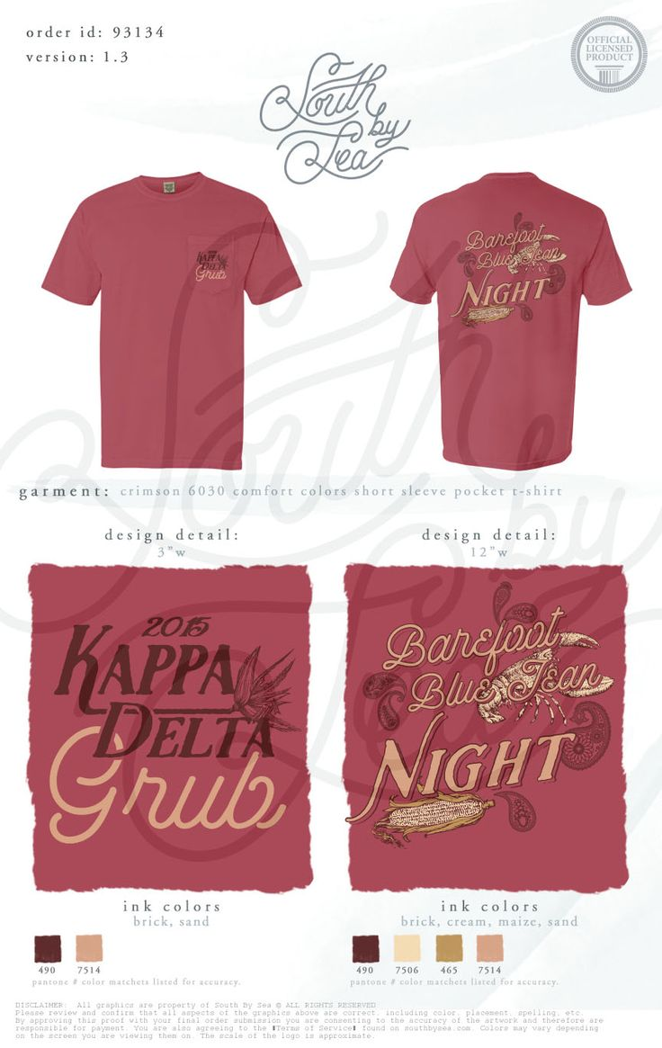 Kappa Delta | KD | Kappa Delta Grub | Bare Foot Blue Jean Night |  South by Sea | Sorority Shirts | Sorority Tanks | Greek Shirts