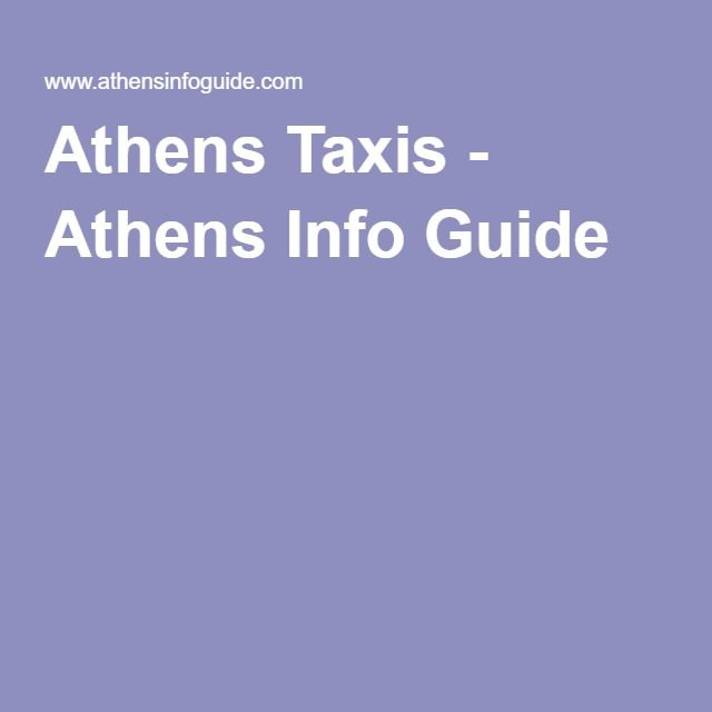 Athens Taxis - Athens Info Guide