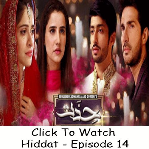 Watch Online Geo TV Drama Hiddat Episode 14 in High Quality. Watch all Latest and Previous episodes of Geo TV Drama Hiddat and other Geo tv dramas online.