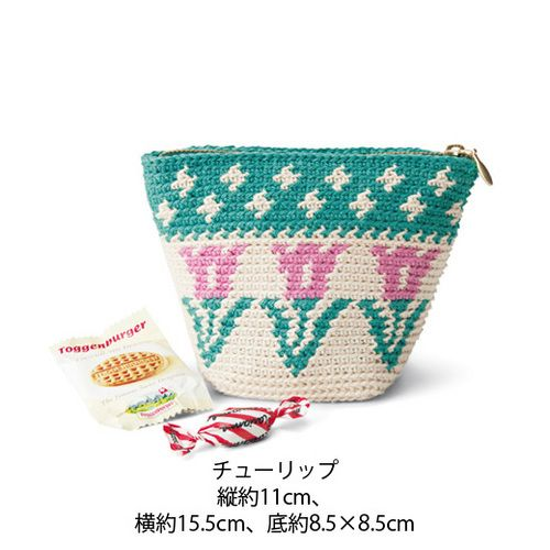tapestry crochet purse