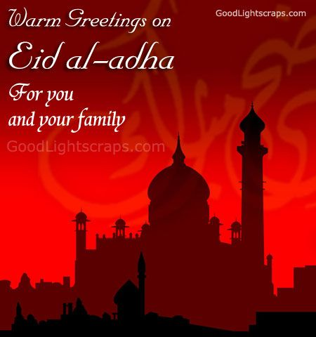 Happy Eid Al Adha Quotes: The day is here when you're going to show love to your parent's parents. So, here are Happy Eid Al Adha Quotes images, quotes, pic