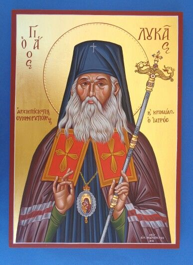St.Loukas ( the doctor ) 50 x 30 cm gold leaf 23k By www.anatasipsixis.com