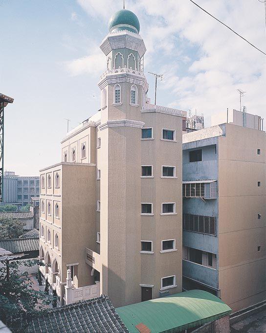Taipei Cultural Mosque in Taipei, Taiwan