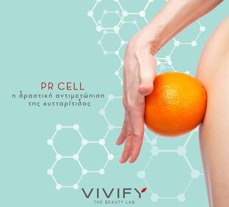 PR Cell. Άμεση Αντιμετώπιση της Κυτταρίτιδας. Vivify