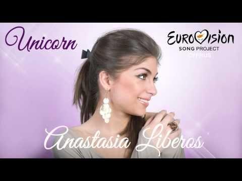 Unicorn - Anastasia Liberos - Eurovision Song Project Cyprus 2015