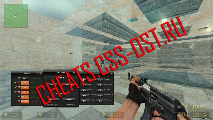Battlefield 2 client hook undetected