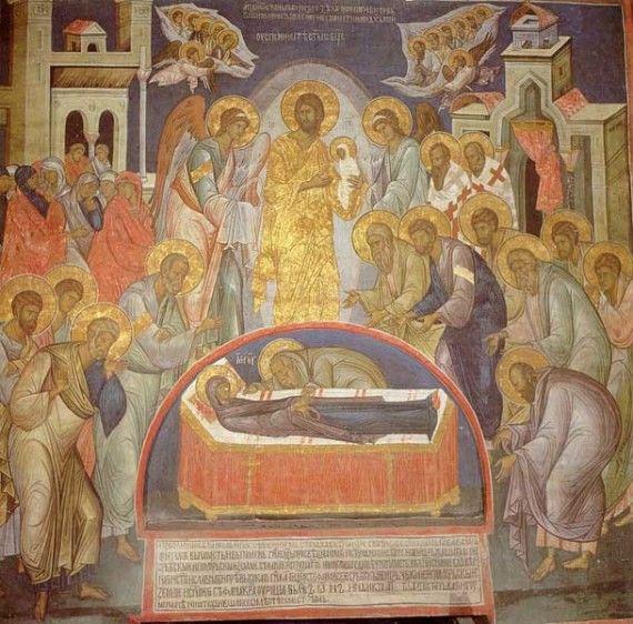 ... of the Theotokos, Visoki Decani Monastery, Serbia, XIV Century