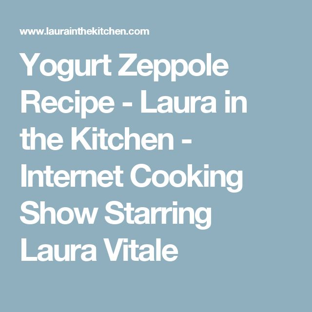 Yogurt Zeppole Recipe Laura In The Kitchen Internet Cooking Show Starring Laura Vitale