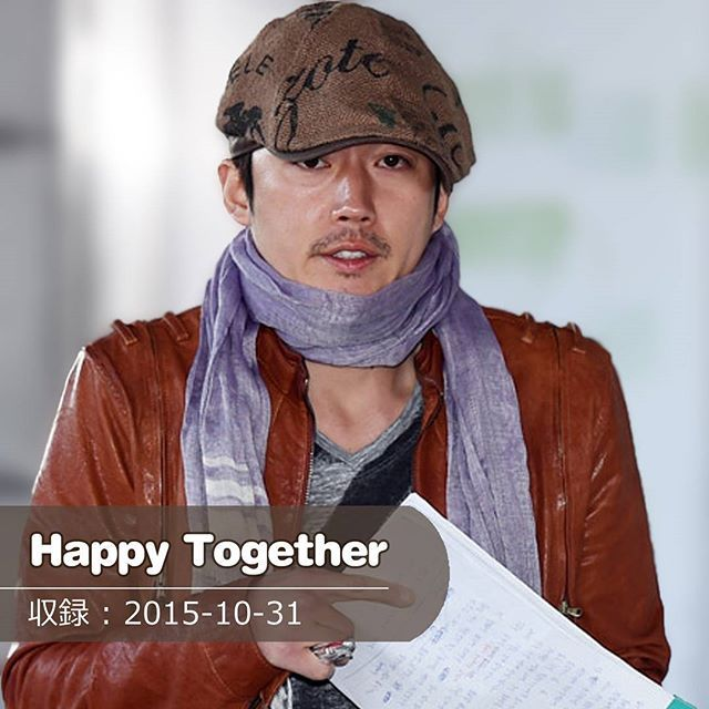 ハッピートゥゲザー、収録に向かうヒョク。2015-10-31。韓国放送は、11月5�...