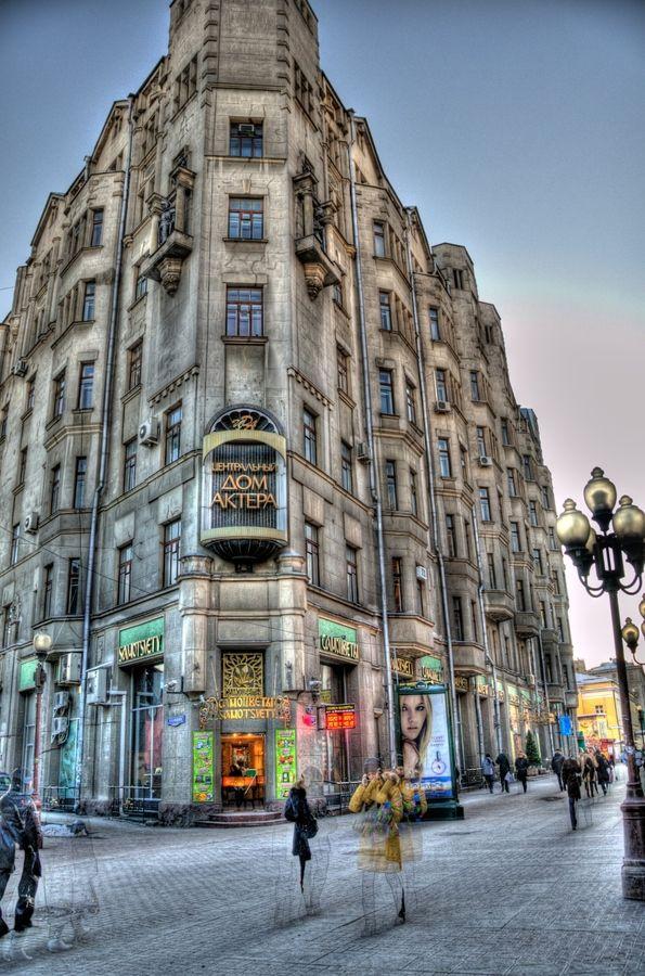 Arbat Street. Moscow, Russia