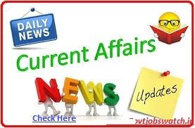 18th March Current Affairs, LATEST INDIA GK, DAILY GK QUIZ UPDATES | TODAY 18th MARCH GK QUIZ'S, Today important News, Latest News Trending in India