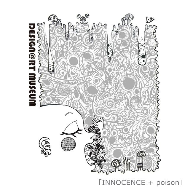 『INNOCENCE + poison/伊藤仁美 Itou Hitomi』 2013全日本アートサロン絵画大賞展入選、2014専門学生対象ジーンズメイトTシャツデザインコンテストロゴ部門入選。 ペンと鉛筆オンリーの緻細なモノクロ画により摩訶不思議な世界を描く女性イラストレーター『伊藤仁美』。Tシャツ用に書き起こしたこの作品について、「奇怪な幾何学模様や斑模様のきのこ、口から人が覗いていたり等...。ちょっぴり毒気を盛り込んだTシャツです。」とのこと。