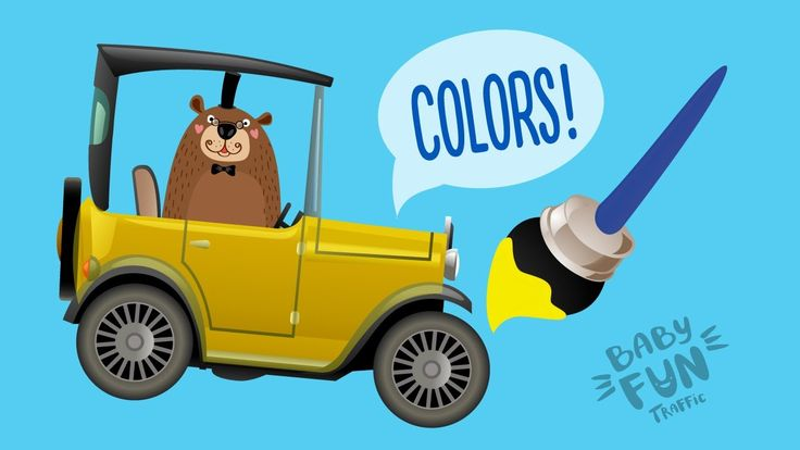 Friends! Greet our new educational cartoon for kids! Learn colors with baby Fun Traffic! Learning Colours for KIDS | Preschool Learning Videos | Monster Truck Ra...