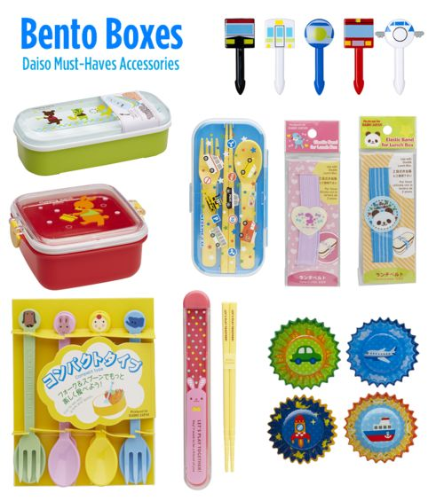 17 best images about tribe everything bento on pinterest japanese grocery seaweed and for kids. Black Bedroom Furniture Sets. Home Design Ideas